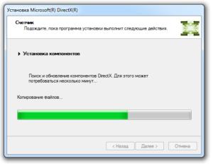 DirectX2