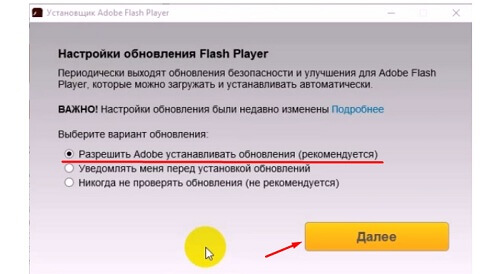 adobe flash player1