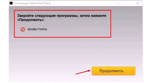 adobe flash player2