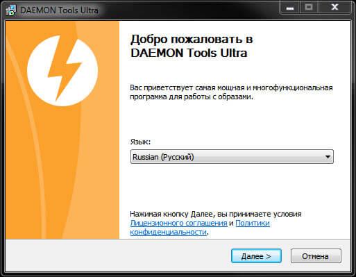 daemon-tools-02