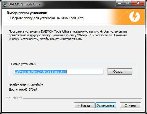 daemon-tools-05