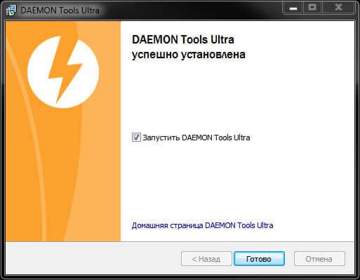 daemon-tools-07