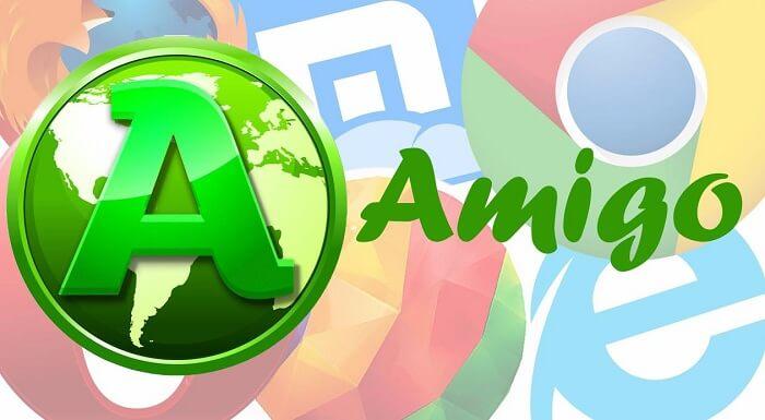 Амиго1