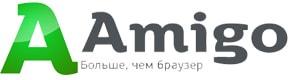 Амиго3