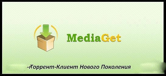 MediaGet2