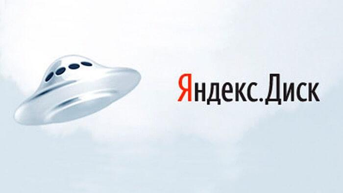 YandexDisk1