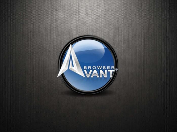 Avant-Browser1