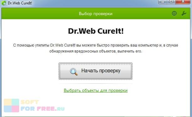 dr-web-03