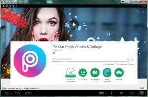 PicsArt-5
