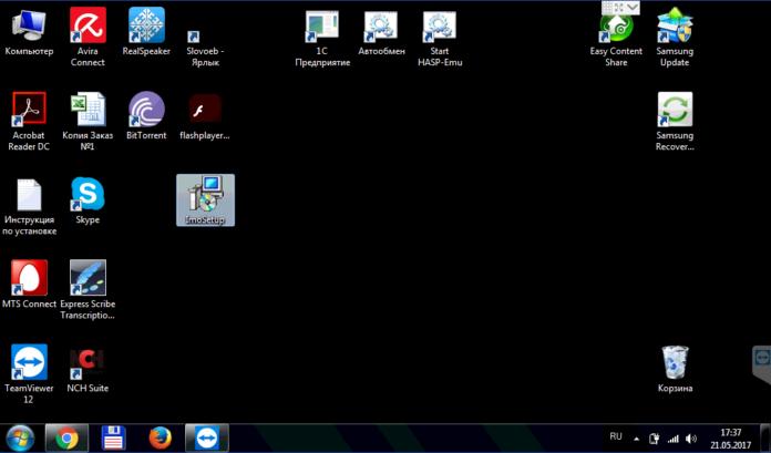 Screenshot_2-696x409