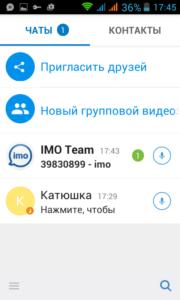 Screenshot_2017-05-21-17-45-21-180x300