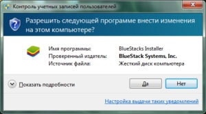 bluestacks-2-2