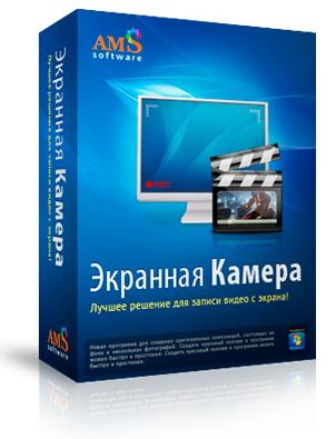 ekrannaya-kamera-01
