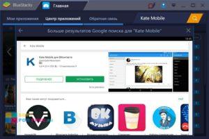 kate-mobile-01