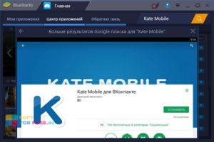 kate-mobile-02