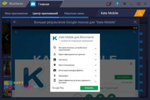 kate-mobile-03