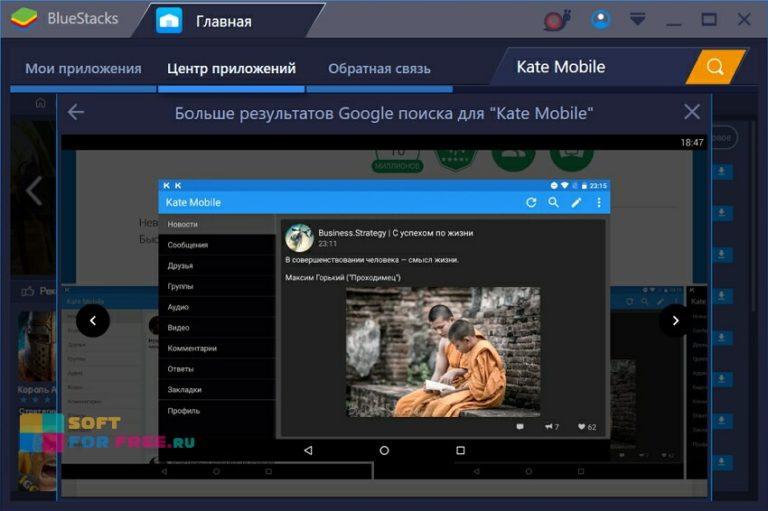kate-mobile-04-768x511