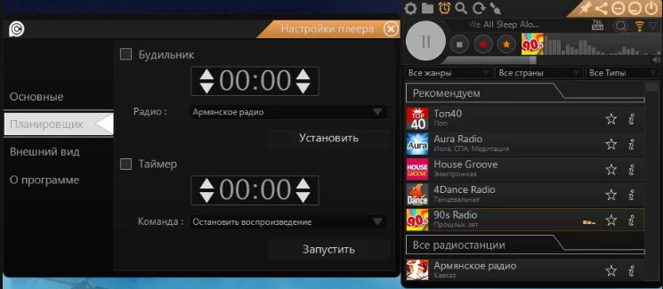 pc-radio-01