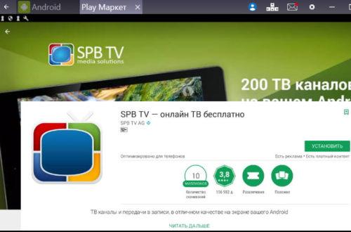 spb-tv-2