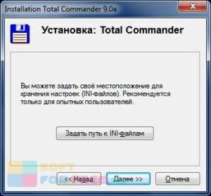 total-commander-06