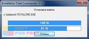 total-commander-08
