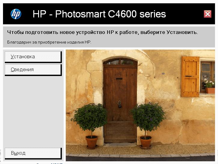 1503959068_hp-photosmart-c4683-driver